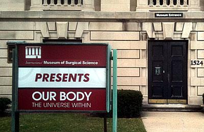 シカゴ外科学博物館