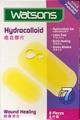 香港のドラッグストアで見つけたハイドロコロイド材 hydrocolloid